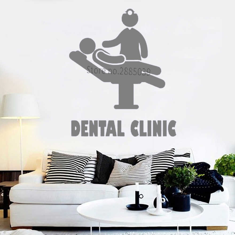 Teeth Clinic Logo Wall Sticker Dental Clinic Quote Wall Decal Removable Vinyl Tooth Decals Poster Hospital Decor Wallpaper Lc864