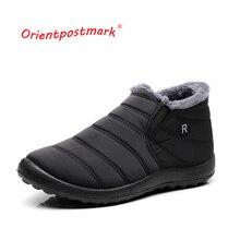 冬のブーツの足首ブーツユニセックスカップル雪のブーツ無地男性ぬいぐるみ内側スキッド底のアンクルブーツ防水スキー靴