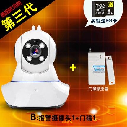 Infrared wireless HD camera mobile phone anti-theft alarm monitoring household shop windows WIFI camera 1+ magnetometer genuine pet shop 577 brown white