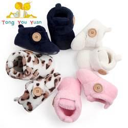 4 цвета, детские мягкие Нескользящие домашние тапочки, зимние теплые детские кроватки, обувь для мальчиков и девочек CX47C
