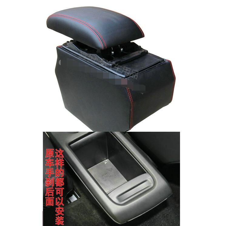 чехол легенда полосу для Пежо 2008 2014 2015 2016 специальное транспортное средство центрального подлокотника подлокотник ящик для хранения стайлинга автомобилей