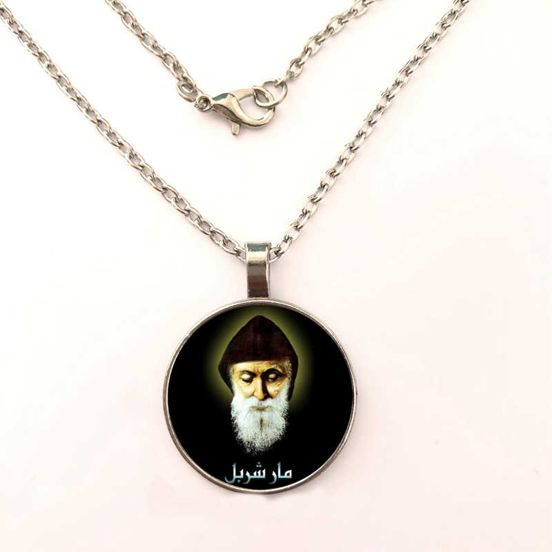 Design Saint Charbel Necklace Art Picture Glass Dome Jewelry St Charbel Pray Pendant Necklaces for Christians Nameplate Necklace