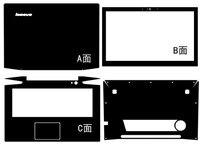 Carbon fiber Vinyl Skin Stickers Cover guard For Lenovo Y50 70 Y50 70 Series 15.6 inch