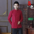 Summer New Red Chinese Traditional Men's Mandarin Collar Solid Cotton Long Sleeve Kung-Fu Shirt Coat M L XL XXL XXXL  D02