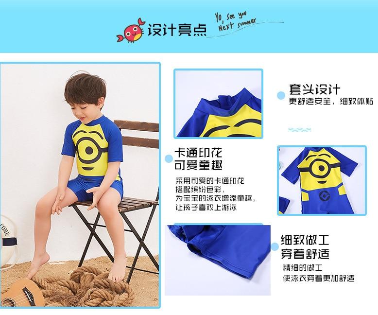 Baby Swimsuit Bikini Kids Boy Children's Bathing Suit For New Children Swimming Boys Adolescent Surfing 28067 Polyester