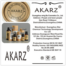 AKARZ Famous brand hair care set pure natural aromatherapy Rose Lavender essential oil Repair skin care Massage Oil 30ml*2