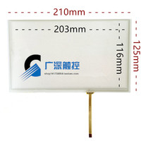 9 Inch 4 Wire Resistive Touch Screen LCD Touch Panel Screen Touch Screen 210 125 Industrial