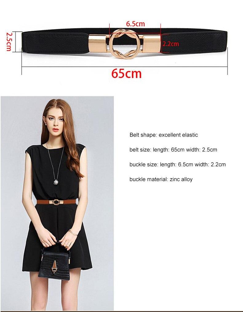 1 (2)Adjustable Women Belts Fashion PU 4 Colors Windbreaker Waist Band Thin Elastic Waist Belt Dress Apparel Accessories Hot Sale