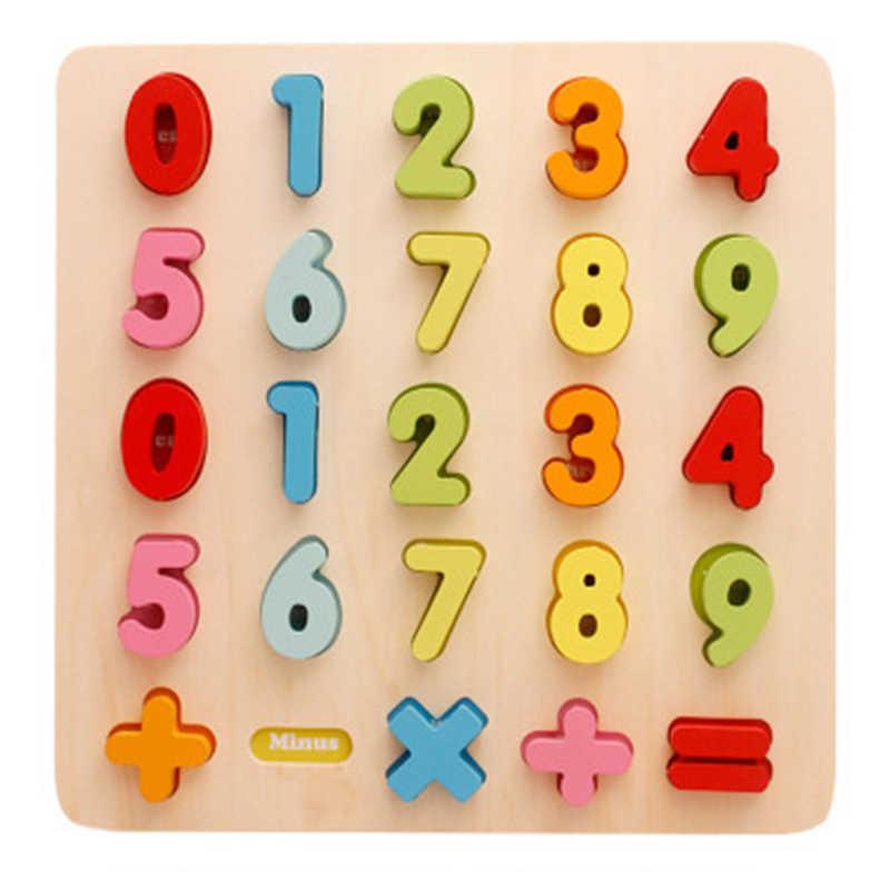 Деревянная игрушка-головоломка АЛФАВИТ и цифры раннее образование игра головой training montesseri игрушки для маленьких детей головоломки подарок