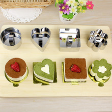 4 style/set  DIY Bakeware Tools Stainless Steel Cupcake Mold Salad Dessert Die Mousse Ring Cake Cheese Tiramisu Biscuits Slicer