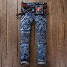 2016 Vintage Biker Jeans Mens Brand Calca Jeans Masculina High Quality Skinny Denim Overalls Mens Pants