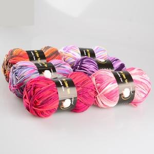 Image 5 - 5 個 = 500 グラムカラフルなミルク綿糸梳毛ブレンドかぎ針ファンシー糸ニットセータースカーフ 7 プライ BR124
