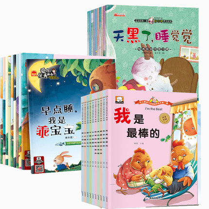 30 Books Parent Child Kids Baby Enlightenment Education Good Habit Story Stories English Chinese Bilingual Picture Book