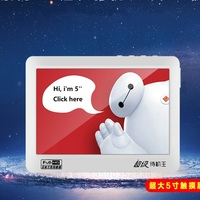 HD Dokunmatik Ekran MP4 Player 8 gb yap-Hoparlör 5 Inç MP4 Müzik Çalar Destek TV Out Kaydedici Çoklu dil MP5 Video oyuncu