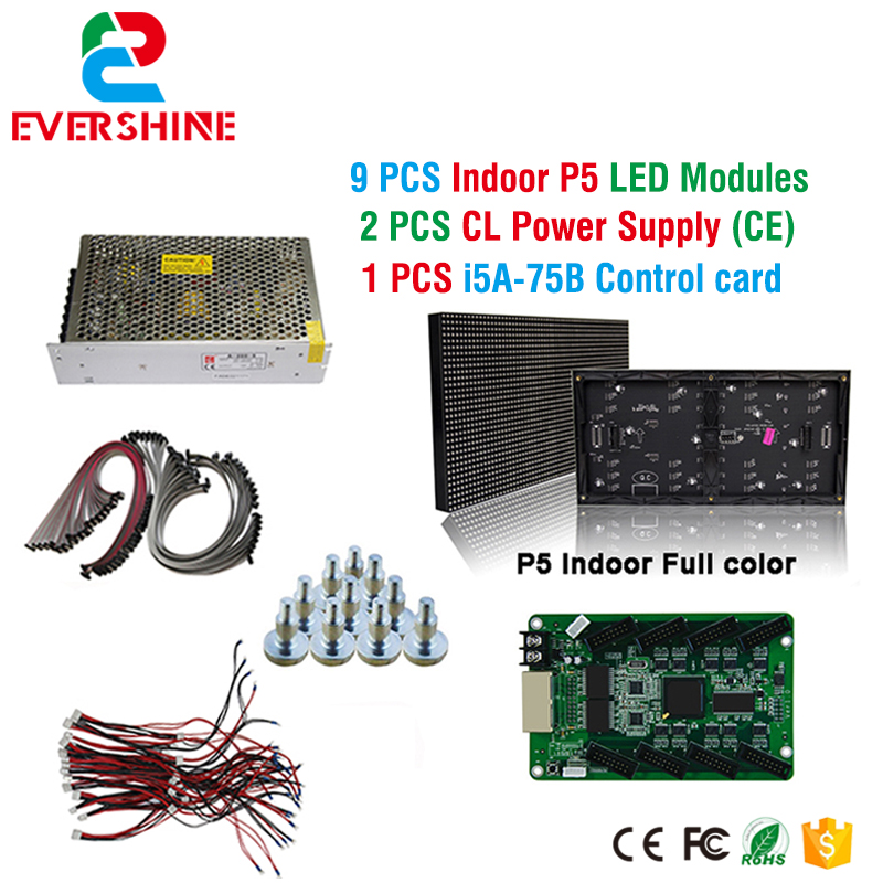 Diy kits a led display 9pcs P5 led full color module+1pcs control card 5A-75B + 2pcs CL power supply A-200-5 with CE qualivation diy led viveo display 4 pcs p10 outdoor single blue color led module 320 160mm 1 pcs controller 1pcs mw power supply
