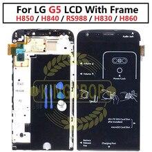 """5.3 """"חדש עבור LG G5 LCD H850 H840 RS988 עם מסגרת Replacment מסך עבור LG G5 SE LCD תצוגה מגע מסך H830 H860"""