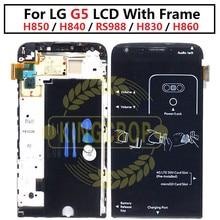 "5.3 ""Nieuwe Voor Lg G5 Lcd H850 H840 RS988 Met Frame Vervangend Scherm Voor Lg G5 Se Lcd Display touch Screen H830 H860"