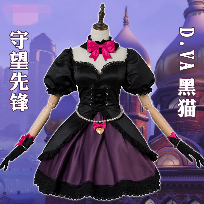 OW Overwatch D.va DVA Black Cat Luna Outfit Cosplay Costume Dress Full Set Suit