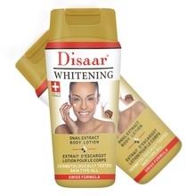 Free Shipping Natural Body Lotion Dark Skin Bleaching Moisturizing Whi