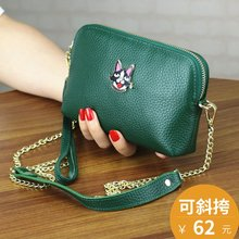2019 new fashion clutch bag female leather large capacity coin purse mobile phone bag mini Messenger bag small clutch bag(China)
