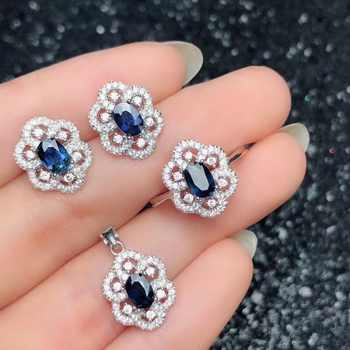 Natural sapphire suit, 925 silver, flower style, beautiful design, good wearing effect - DISCOUNT ITEM  25% OFF All Category