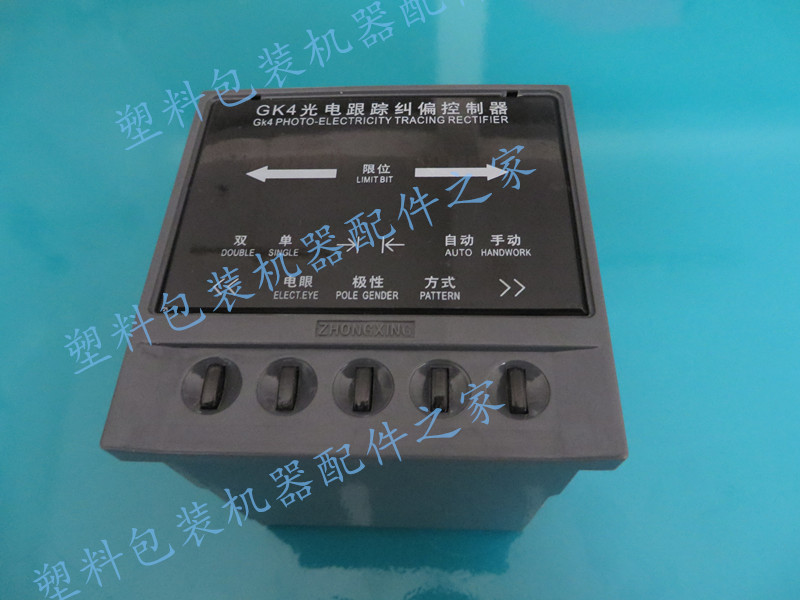 GK4 Photoelectric tracking correction action controller rectifier instrument/rectify printing machine rectification controller