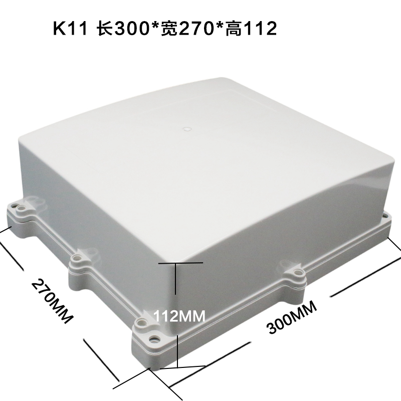 IP65 300x270x112mm Waterproof Junction Box Plastic Project Box Electrical Connector Terminal Outdoor Enclosure Box Wall Mounting