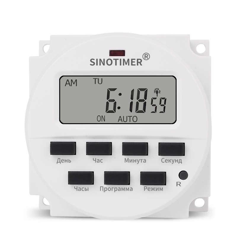 1 deuxième intervalle Super grand LCD numérique 12VDC AC 7 jours hebdomadaire Programmable numérique électronique LED interrupteur de minuterie d'éclairage