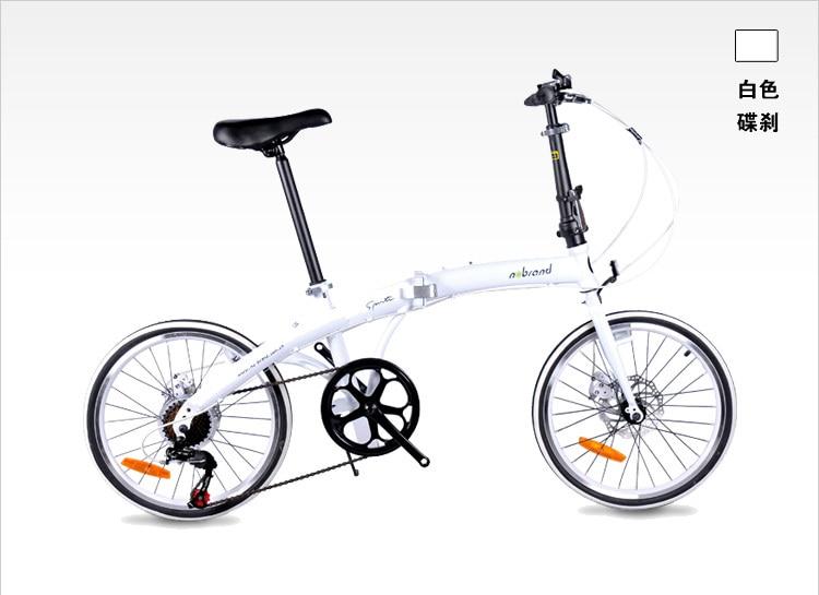 20 Inch High Performance Folding Bicycle Dual Brake Disc Free