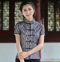 Sexy Black Ladies Lace Short Sleeve Shirt Chinese Women S Mandarin Collar Blouse Vintage Button Tops