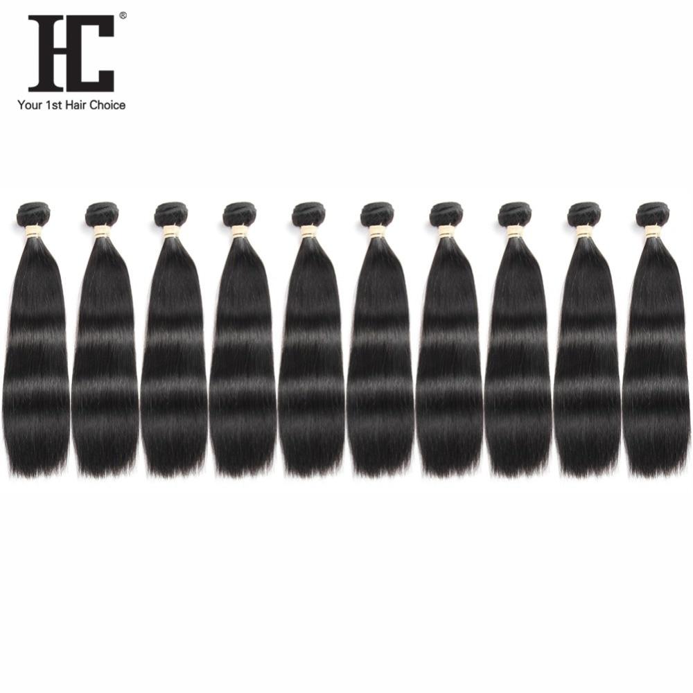 HC Brazilian Straight Hair 10 Pieces 100 Human Hair Bundles 8 28 inch Brazilian Hair Weave