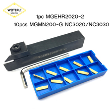 MGEHR2020 MGEHR1616 Grooving Tool Holder+10pcs MGMN200 Carbide Inserts Lathe grooving Cutter Plate Wrench Turning Set