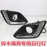 High Quality Waterproof 12V LED CAR DRL Daytime Running Lights With Fog Lamp Hole For Suzuki