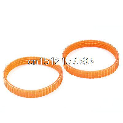 2PCS PU 225mm Girth Electric Planer Cutting Machine Drive Belt for Hitachi F20