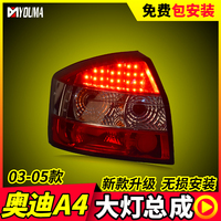 Car Styling for AU DI A4 Taillights 2001 2004 for A4 LED Tail Lamp Rear Lamp DRL+Brake+Park+Signal led lights