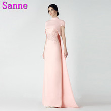 Robe Soiree Applique font b Evening b font Gowns With Cape Floor Length High Neck Prom