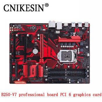 CNIKESIN-B250-V7 профессиональный совет PCI 6 видеокарты добыча доска 1151 контактный ultra-H81
