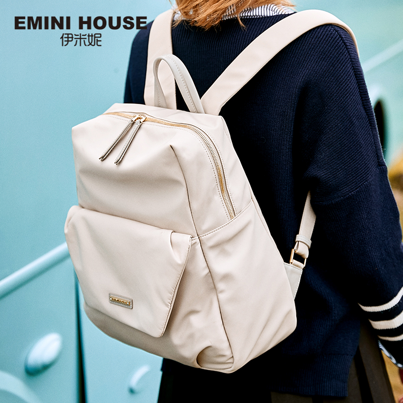 EMINI HOUSE Nylon Laptop Backpack Women School Bag Fashion Travel Backpack Zipper Shoulder Bags Roomy Backpacks
