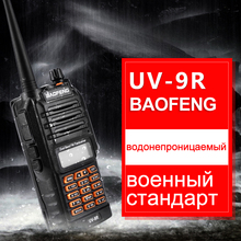 New Baofeng UV-9R Waterproof Walkie Talkie UHF VHF Dual Band FM Transceiver Portable Ham Two Way Radio For Hunting 10km Russia