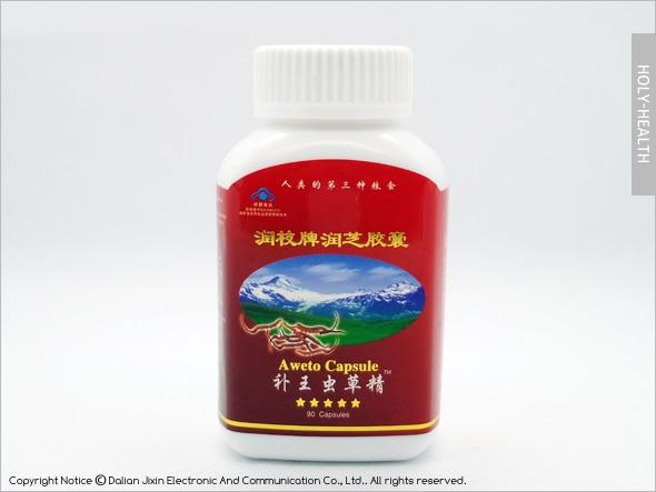 Hot sale health food green nature ganoderma suppress tumor immune adjustment 500mg*90 capsules