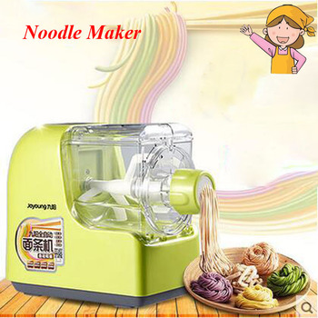 цена на Multifunctional Electric Household Fully-Automatic Pasta Maker Machine Small Electric Noodle Maker  Noodle Making Machine