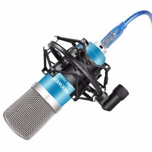Neewer NW-7000 USB Condenser Microphone Kit for Professional Studio Broadcasting(Blue and Silver/Gold and Black)(China)