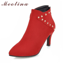 Meotina Ankle Boots Women Winter High Heels Female Rivet Pointed Toe Spike Heels Autumn Boots 2018 Zipper Large Size 33-43 40