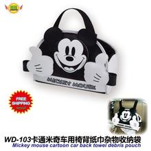 Автомобильные аксессуары Mickey mouse мультфильм автомобиля спинка сиденья отсек для хранения ткани Мешок WD-103 бесплатную доставку