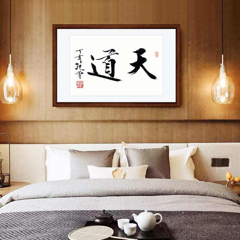 Traditional Chinese Painting Calligraphy Canvas Picture