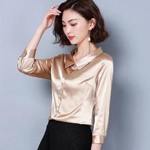 ミニファッション女性カジュアルシフォンシャツ I47515 N1909