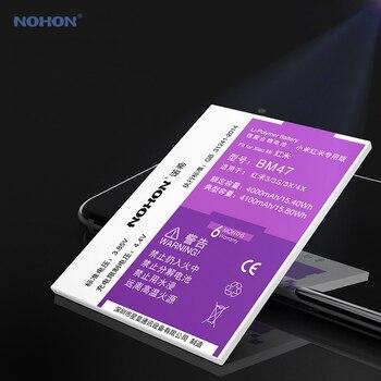 Аккумулятор Nohon 4100 мАч для телефона Xiaomi Redmi 3