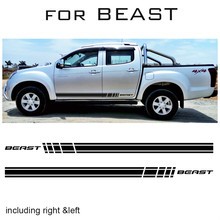 Car exterior 2 PC Gradient side stripe graphic Vinyl sticker for  isuzu dmax 2016 beast PICKUP