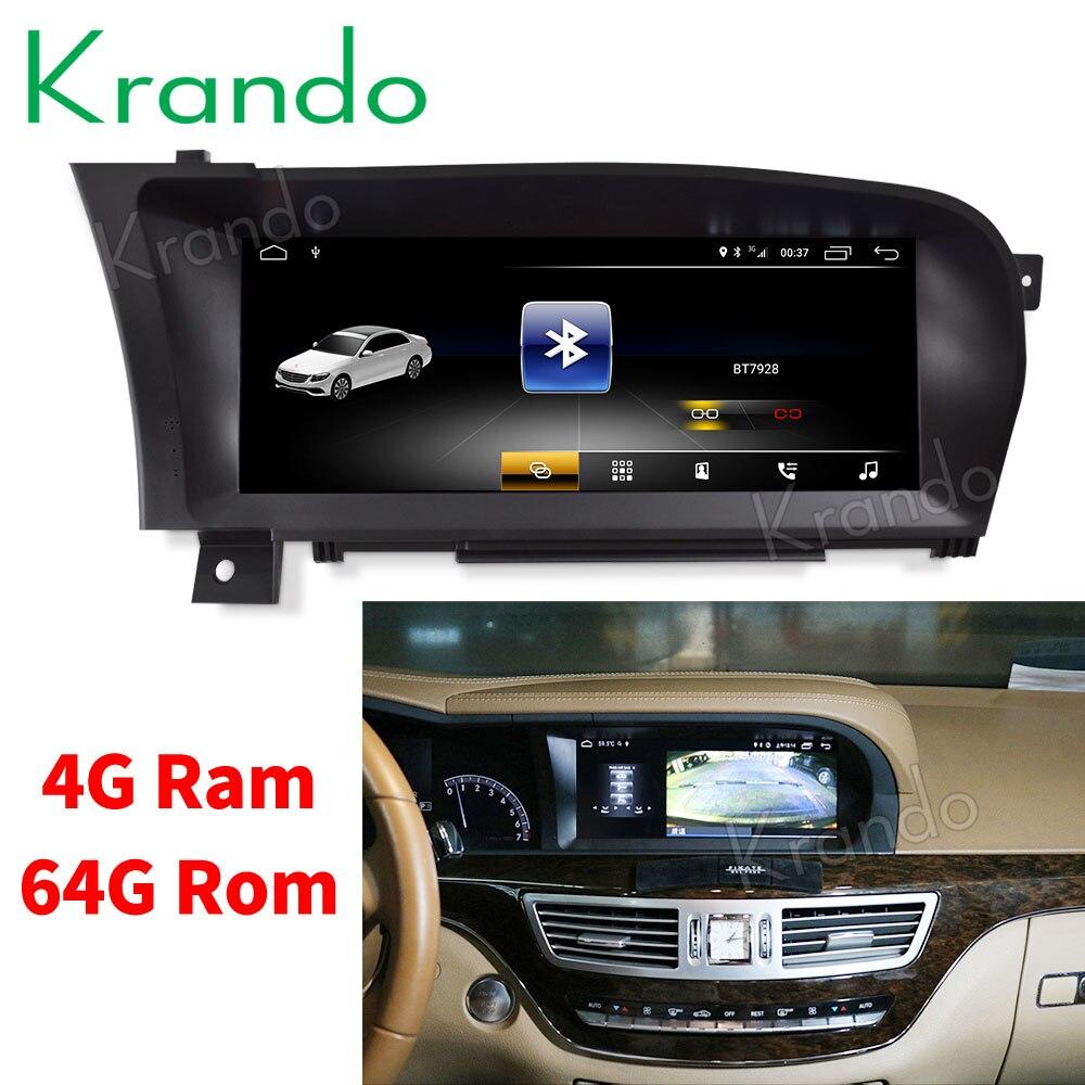 Krando Android 8 1 10 25 car radio dvd navigation for BENZ S CLASS W221 2006