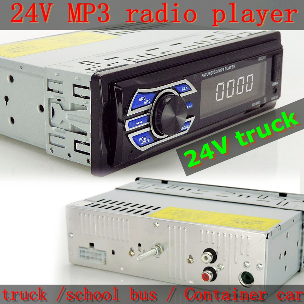 Truck school bus Container car 24V Car radio player USB SD MP3 Audio System FM /1DIN MP3 car electronic music player K301-24v